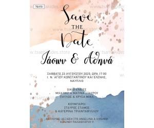 Προσκλητήριο γάμου save the date και watercolor design