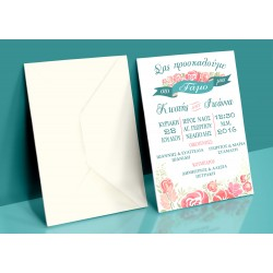 Προσκλητήριο Γάμου Retro Λουλούδια Τριαντάφυλλα