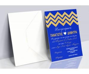 Προσκλητήριο Γάμου σε μπλε με χρυσό χρώμα