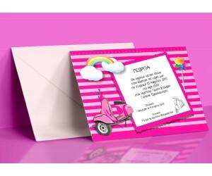 Οικονομικό προσκλητήριο Vespa για κορίτσι