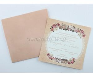 Προσκλητήριο Γάμου Vintage δαντέλα και λουλούδια
