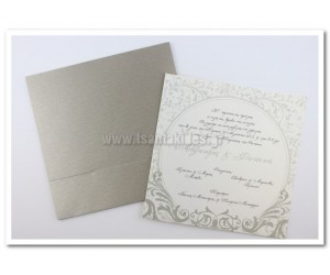 Προσκλητήριο Γάμου σε φάκελο με σατέν υφή