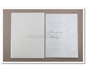 Προσκλητήριο γάμου ρομαντικό Δαντέλα