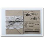 Προσκλητήριο Γάμου Vintage σε οικολογικό χαρτί