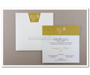 Προσκλητήριο Γάμου με μονόγραμμα
