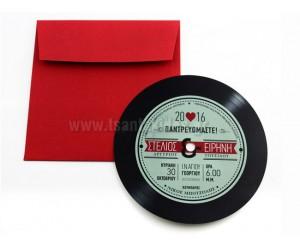 Προσκλητήριο Γάμου σε σχήμα δίσκου βινυλίου, 7607