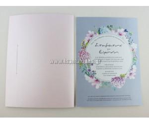 Προσκλητήριο Γάμου Στεφάνι Λουλουδιών με Ροζ Περλέ φάκελο