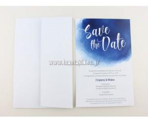 Προσκλητήριο Γάμου, Λευκό Γαλάζιο, 7632