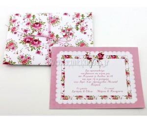 Προσκλητήριο Βάπτισης Floral τριαντάφυλλα με ασορτί φάκελο
