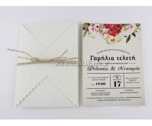 Προσκλητήριο Γάμου Floral, 7643