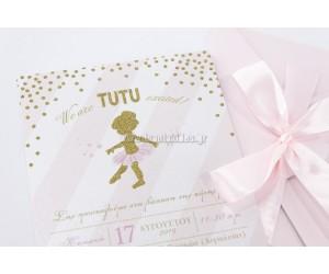 Tutu- μικρή μπαλαρίνα Προσκλητήριο βάπτισης για κορίτσι