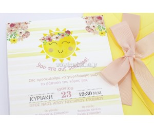 Sunshine Προσκλητήριο βάπτισης για κορίτσι